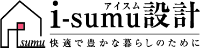i-sumu設計ロゴ
